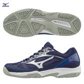 MIZUNO CYCLONE SPEED 2 男鞋 排球 手球 耐磨 輕量 基本 紫 【運動世界】V1GA198015