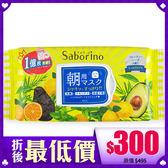 日本 BCL Saborino早安面膜 32枚入【BG Shop】1分鐘早安面膜