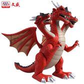 文盛三頭翼龍恐龍玩具電動仿真動物模型會走路的兒童玩具大號套裝【店慶8折促銷】