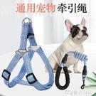 防爆沖狗狗牽引繩伸縮背帶遛狗繩子大中小型犬狗鍊子項圈寵物用品 快速出貨