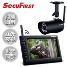 SecuFirst 黑騎士數位無線監視錄影組(攝影機x1+主機螢幕)  DWS-B011