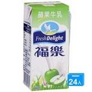 福樂調味乳-蘋果牛乳200ml*24入/...
