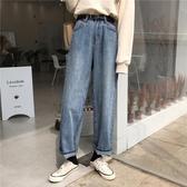 新款韓版寬鬆百搭牛仔九分褲直筒褲老爹褲子女潮