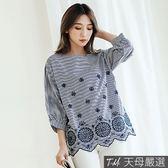 【天母嚴選】下襬刺繡直條紋寬鬆棉麻上衣(共二色)