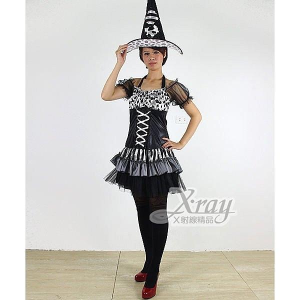 節慶王【W380074】黑白女巫,化妝舞會/角色扮演/尾牙表演/萬聖節造型服裝/聖誕節/兒童變裝