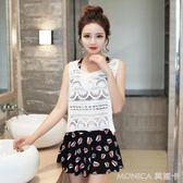 泳衣女三件套韓國溫泉小香風分體保守比基尼遮肚顯瘦裙式泳裝 莫妮卡小屋