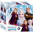 Frozen 冰雪奇緣 古錐拼圖盒 (6入) QFE27N