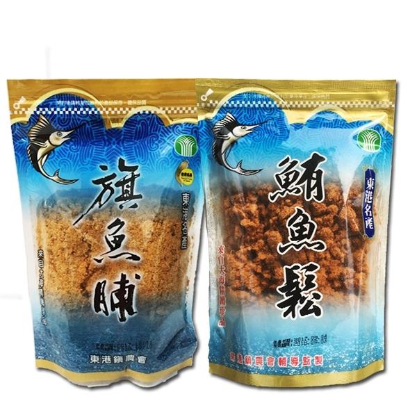 東港鎮農會 魚鬆包裝系列(鮪魚鬆/旗魚脯)
