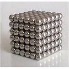 巴克球5MM 216顆 益智魔力磁球