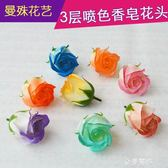 三層香皂花頭漸變噴色五層肥皂花大花頭花束制作禮盒裝飾花店用品igo 金曼麗莎