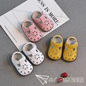 真皮嬰兒涼鞋軟底包頭學步鞋 E家人