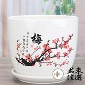 帶托盤陶瓷花盆多肉室內家用吊蘭綠蘿盆【君來佳選】