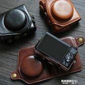 相機包PowerShot G7 X Mark II相機包單肩 復古皮套g7x2代專用數碼  凱斯盾數位3c