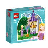 LEGO樂高 DISNEY 41163 Rapunzel's Petite Tower 積木 玩具