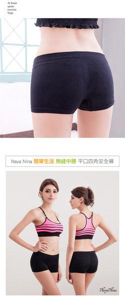 簡單生活無縫中腰平口四角安全褲S-XL(黑)  SEXYBABY 性感寶貝 NA15350010