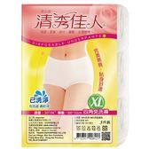 清秀佳人四角免洗褲XL*3入/包  【康是美】