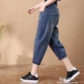 鬆緊腰哈倫褲九分褲女夏季新款哈倫褲寬鬆薄款顯瘦八分牛仔褲  【快速出貨】情人