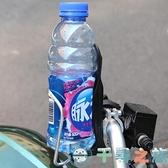 自行車水杯茶杯架摩托車水杯水壺架水杯水壺架山地【千尋之旅】