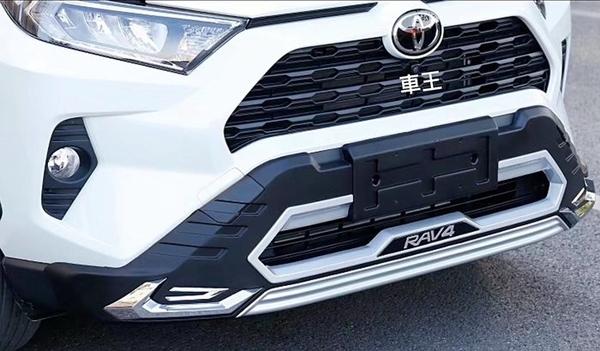 【車王汽車精品百貨】Toyota RAV4 5代 五代 前後保桿 保護桿 防撞桿 前後包 大包圍 小包圍