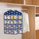 ✭米菈生活館✭【N337】印花懸掛式16格收納掛袋 居家 創意 浴室 多功能 衣櫃 門後 透明