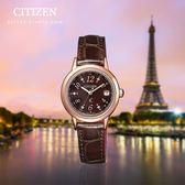 CITIZEN 星辰 電波錶(EC1147-01X) 光動能 時尚女錶/28mm
