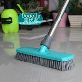 地板刷子地板刷長柄硬毛刷子衛生間清潔瓷磚洗地刷戶外地板刷浴室刷【快速出貨】