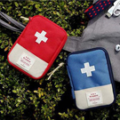 醫藥包 旅行出差小型醫藥急救包收納包 B7L007 AIB小舖