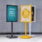廣告立牌展示牌招聘海報架子立式水牌展示架指示落地kt板支架展架  一米陽光