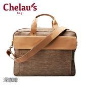 Chelaus bag紙纖公事包Briefcase Bag