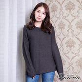 Victoria 不規則織條變化長袖線衫-女-深灰