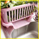 濾水控水碗碟藍洗菜濾水藍塑料收納廚房水果盆瓜果盤長方形收納籃