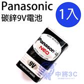 【中將3C】Panasonic 碳鋅9V電池 6F22NNT/1SC (1入) .UM-9/B