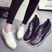 單鞋 厚底英倫學院風百搭小皮鞋 休閒鞋 米蘭shoe