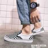 黑白格子鞋一腳蹬夏季透氣男鞋低幫棋盤格懶人韓版學生百搭帆布鞋 設計師生活