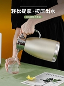 保溫壺 304不銹鋼保溫壺家用熱水瓶大容量保溫瓶暖水壺開水瓶2升保溫水壺 宜品居家
