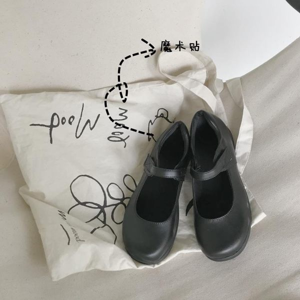 小皮鞋 2019日系ulzzang圓頭韓版學生復古原宿風小皮鞋女軟妹復古奶奶鞋 嬌糖小屋
