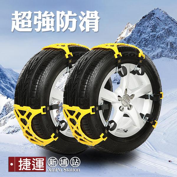 通用型汽車輪胎防滑雪鏈6片組
