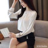 長袖雪紡上衣 氣質清新茉莉白色襯衫女士女夏季2018新款寬鬆襯衣女  XY6778【KIKIKOKO】