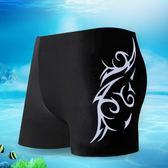 佑游男士泳褲 泳帽平角溫泉大碼寬鬆游泳衣時尚泳鏡裝備五件套裝【博雅生活館】