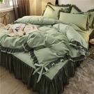 床包組 網紅夏季款冰絲四件套韓版公主風單雙人被套床裙床單床上 OB6513
