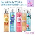 Bath & Body Works 亮粉...