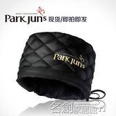 加熱帽 韓國進口Park Juns電熱帽自動斷電加熱家用髮膜倒模染焗油蒸髮帽 名創家居