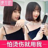 捲髮棒 內扣捲發器神器懶人短發捲發棒兩用大捲不傷發波浪電梳子韓國學生·夏茉生活