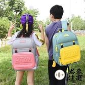 國小後背包書包大容量兒童雙肩包三四五年級男女【君來佳選】