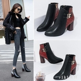 粗跟短靴女2019秋冬季新款時尚亮片高跟尖頭馬丁靴矮靴子 XN7318【VIKI菈菈】