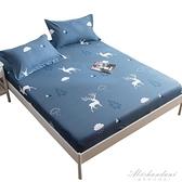 全棉床笠單件純棉防塵套1.8米床墊保護套席夢思防滑床罩全包床單 黛尼時尚精品