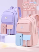 兒童背包 學生背包 兒童書包小學生一二三到六年級減負護脊2021年新款超輕女孩雙肩包