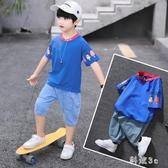 男童夏裝2019新款套裝3-12歲兒童夏季童裝5寶寶帥氣衣服小男孩潮7 aj11738『科炫3C』