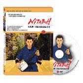 仁太坊-津輕三味線始祖外傳DVD