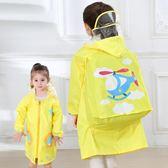 兒童雨衣 男童女童大帽檐小學生嬰幼兒園寶寶帶書包位雨披